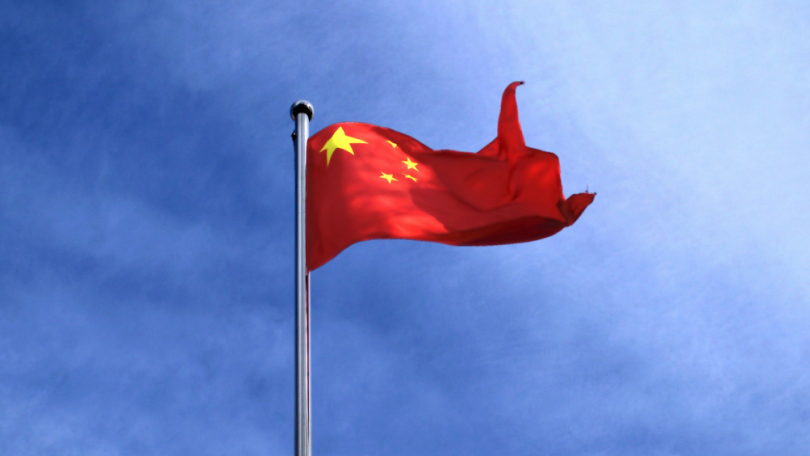 652547 china flag - US Blacklists Chinese Supercomputer Maker Over Security Fears | News & Opinion