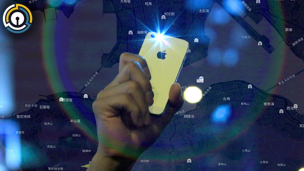 668588 securitywatch apple sells out on security - Apple Caving on Hong Kong Shows the Limits of Security as a Sales Tool